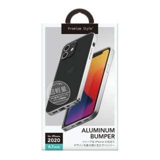 iPhone 12/12 Pro 6.1インチ対応アルミニウムバンパー シルバー Premium Style シルバー PG-20GBP03SV
