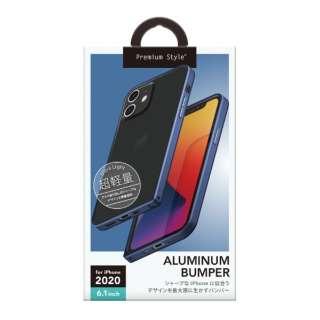 iPhone 12/12 Pro 6.1インチ対応アルミニウムバンパー ネイビー Premium Style ネイビー PG-20GBP04NV