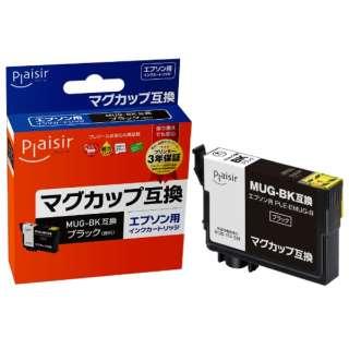 PLE-EMUG-B 互換プリンターインク [エプソン MUG-BK] マグカップ ブラック