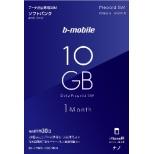 ナノSIM「b-mobile 10GBプリペイド(SB/iPhone用ナノ)」 BS-IPNPC-10G1MN