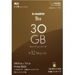 マルチカットSIM ドコモ回線「BMGTPLBC12MCb-mobile Biz SIMパッケージ (DC/マルチ)」 BM-GTPLBC-12MC