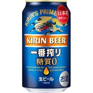 一番搾り 糖質ゼロ 350ml 24本【ビール】