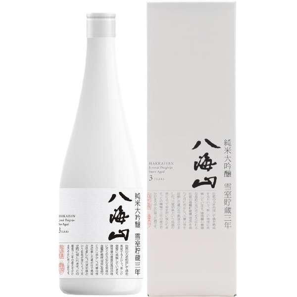 八海山 純米大吟醸 雪室貯蔵三年 720ml【日本酒・清酒】