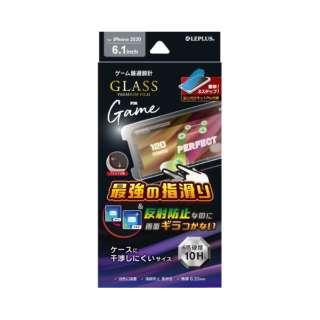 iPhone 12/12 Pro 6.1インチ対応 ガラスフィルム GLASS PREMIUM FILM ゲーム特化 LP-IM20FGG
