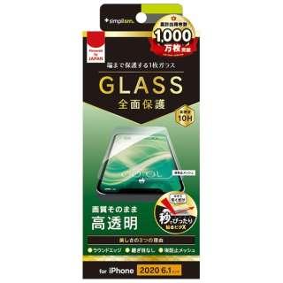 iPhone 12/12 Pro 6.1インチ対応 フルクリア 画面保護強化ガラス 光沢 TR-IP20M-GL-CC