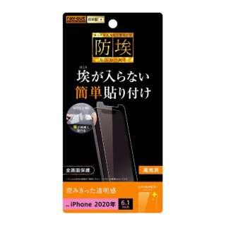 iPhone 12/12 Pro 6.1インチ対応 フィルム 指紋防止 光沢 RT-P27F/A1