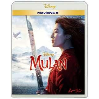 ムーラン MovieNEX 【ブルーレイ+DVD】