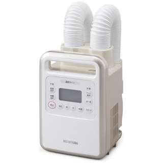 ふとん乾燥機 ハイパワーツインノズル ゴールド KFK-401 [マット無タイプ /ダニ対策モード搭載]