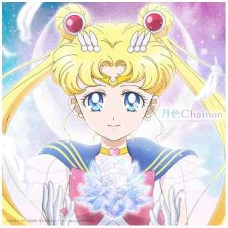 (V.A.)/ 月色Chainon Eternal盤 【CD】