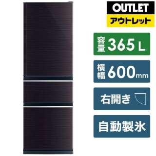 【アウトレット品】 MR-CX37E-BR 冷蔵庫 CXシリーズ グロッシーブラウン [3ドア /右開きタイプ /365L] 【生産完了品】