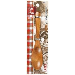 ファントゥクック 木製スリムスプーン(ブラウン) B-1722