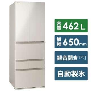 冷蔵庫 VEGETA(ベジータ)FKシリーズ サテンゴールド GR-S460FK-EC [6ドア /観音開きタイプ /462L] 《基本設置料金セット》