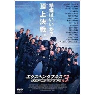 【おトク値!】エクスペンダブルズ3 ワールドミッション 【DVD】
