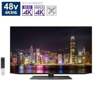 有機ELテレビ CQ1 4T-C48CQ1 [48V型 /4K対応 /BS・CS 4Kチューナー内蔵 /YouTube対応 /Bluetooth対応]