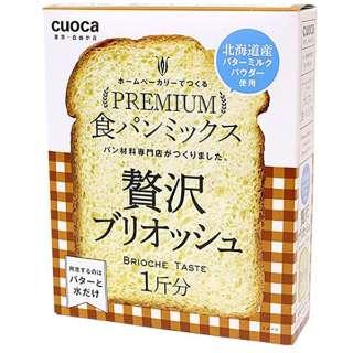 プレミアム食パンミックス(贅沢ブリオッシュ) cuoca 02138600