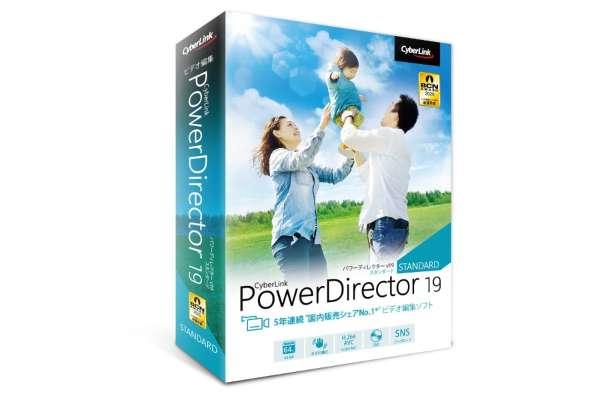 CYBERLINK 「PowerDirector 19 Standard」PDR19STDNM001