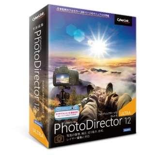 PhotoDirector 12 Ultra 通常版 [Windows用]
