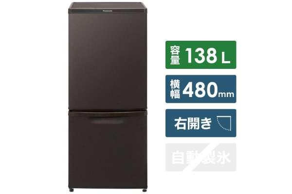 3位 パナソニック 2ドア冷蔵庫 NR-B14DW(138L)