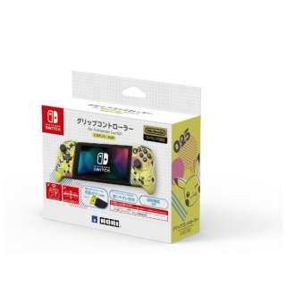 グリップコントローラー for Nintendo Switch ピカチュウ POP NSW-254 【Switch】