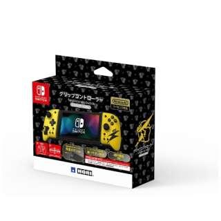 グリップコントローラー for Nintendo Switch ピカチュウ COOL NSW-256 【Switch】