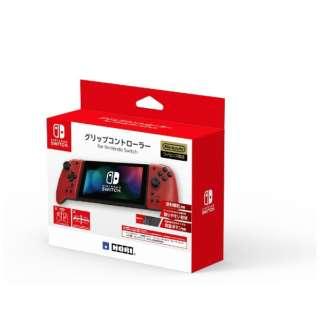 グリップコントローラー for Nintendo Switch レッド NSW-300 【Switch】