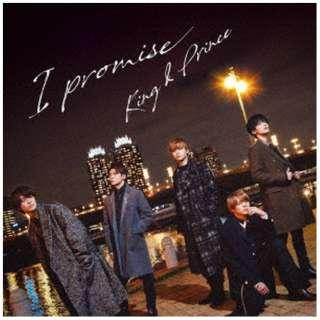 【初回特典付き】 King & Prince/ I promise 初回限定盤B 【CD】