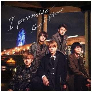 【初回特典付き】 King & Prince/ I promise 通常盤 【CD】