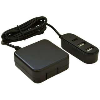 AC充電器 1.2m USB A*2+TypeC*1 3.4A
