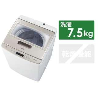 全自動洗濯機 ホワイト JW-LD75A-W [洗濯7.5kg /上開き]