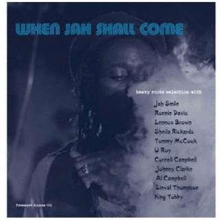 (ワールド・ミュージック)/ When Jah Shall Come 【CD】