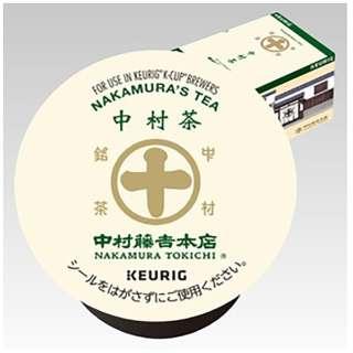 中村藤吉本店 中村茶 K-Cup SC1894