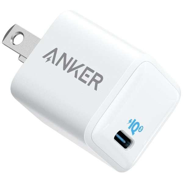 Anker PowerPort III Nano 20W white A2633N23