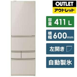 【アウトレット品】 冷蔵庫 VEGETA(ベジータ)GXVシリーズ サテンゴールド GR-R41GXVL-EC [5ドア /左開きタイプ /411L] [冷凍室 91L]【生産完了品】
