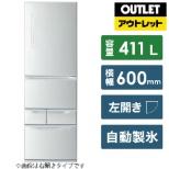 【アウトレット品】 冷蔵庫 VEGETA(ベジータ) シルバー GR-R41GL-S [5ドア /左開きタイプ /411L] 【生産完了品】