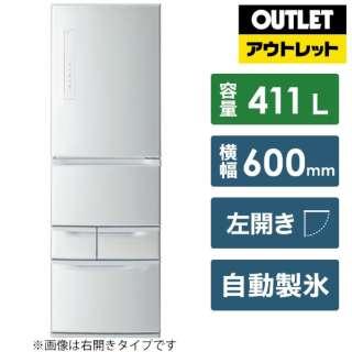 【アウトレット品】 GR-R41GL-S 冷蔵庫 VEGETA(ベジータ)Gシリーズ シルバー [5ドア /左開きタイプ /411L] 【生産完了品】