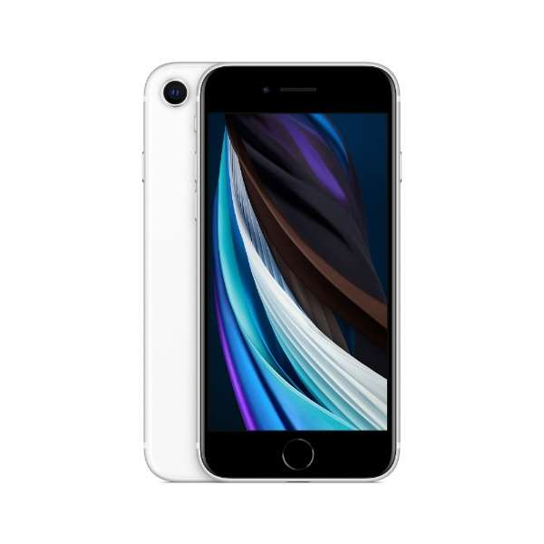 【SIMフリー】iPhone SE A13 Bionic 4.7型 ストレージ:256GB デュアルSIM(nano-SIMとeSIM)MHGX3J/A ホワイト(AC・イヤホン同梱無)