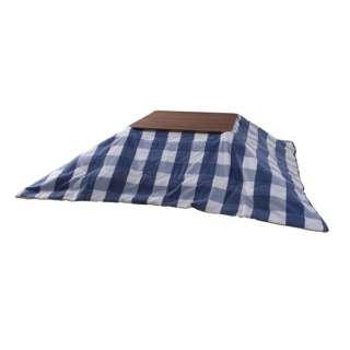 薄掛けこたつ布団 正方形 ブルー