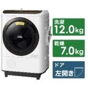 ドラム式洗濯乾燥機 ビッグドラム ホワイト BD-NBK120FL-W [洗濯12.0kg /乾燥7.0kg /ヒートリサイクル乾燥 /左開き]