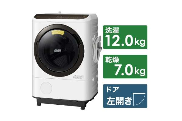 日立「ビッグドラム」BD-NBK120F(洗濯12.0kg/乾燥7.0kg)