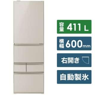 冷蔵庫 VEGETA(ベジータ)GXVシリーズ サテンゴールド GR-S41GXV-EC [5ドア /右開きタイプ /411L] [冷凍室 91L]《基本設置料金セット》
