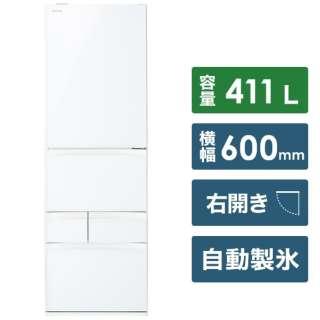 冷蔵庫 VEGETA(ベジータ)GXVシリーズ グランホワイト GR-S41GXV-EW [5ドア /右開きタイプ /411L] [冷凍室 91L]《基本設置料金セット》