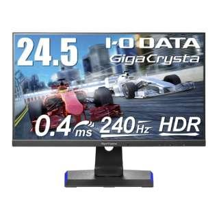 LCD-GC252UXB ゲーミングモニター GigaCrysta ブラック [24.5型 /ワイド /フルHD(1920×1080)]