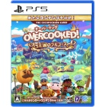 Overcooked!王国のフルコース 【PS5】