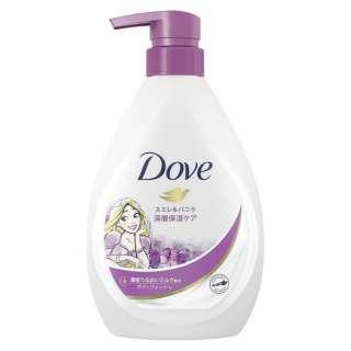Dove(ダヴ)ボディウォッシュ スミレ&バニラ ポンプ 500g 限定デザイン