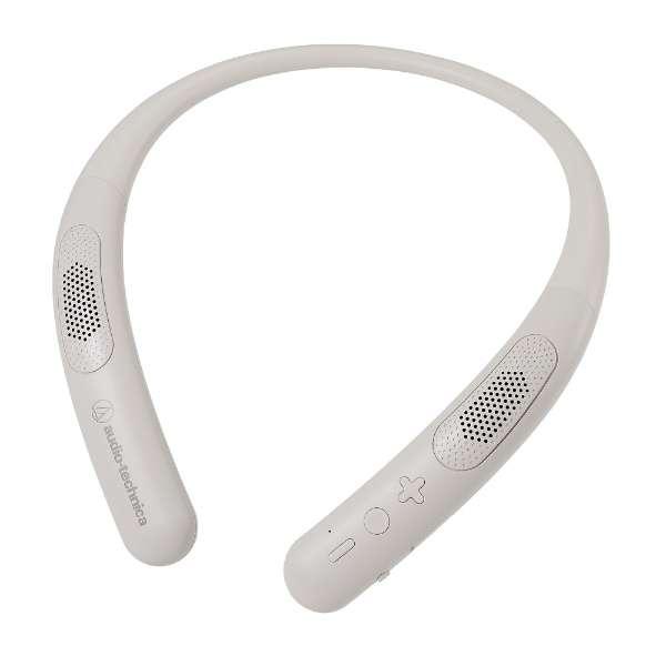 ワイヤレスネックスピーカー AT-NSP300BT [Bluetooth対応]