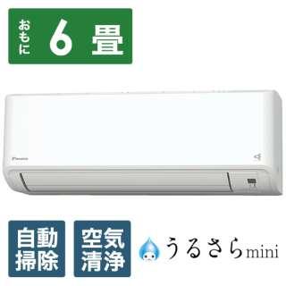 エアコン 2021年 うるさらmini Mシリーズ ホワイト AN22YMS-W [おもに6畳用 /100V]