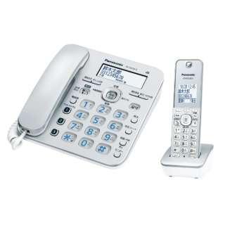 電話機 RU・RU・RU(ル・ル・ル) シルバー VE-GZ32DL-S [子機1台 /コードレス]