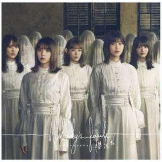 【初回特典付き】 櫻坂46/ Nobody's fault 初回仕様限定盤TYPE-B 【CD】