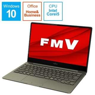 FMVC90E3K ノートパソコン LIFEBOOK CH90/E3(有機EL) カーキ [13.3型 /intel Core i5 /SSD:512GB /メモリ:8GB /2020年冬モデル]