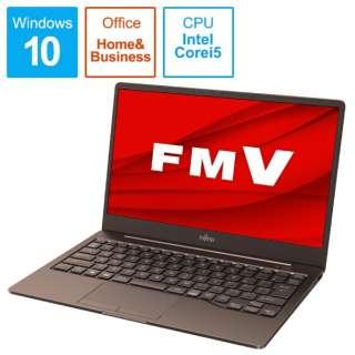 FMVC75E3M ノートパソコン LIFEBOOK CH75/E3 モカブラウン [13.3型 /intel Core i5 /SSD:256GB /メモリ:8GB /2020年冬モデル]